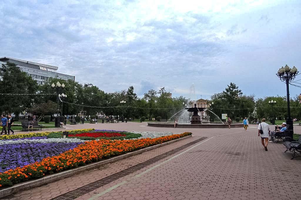 Kirov Park in Irkutsk